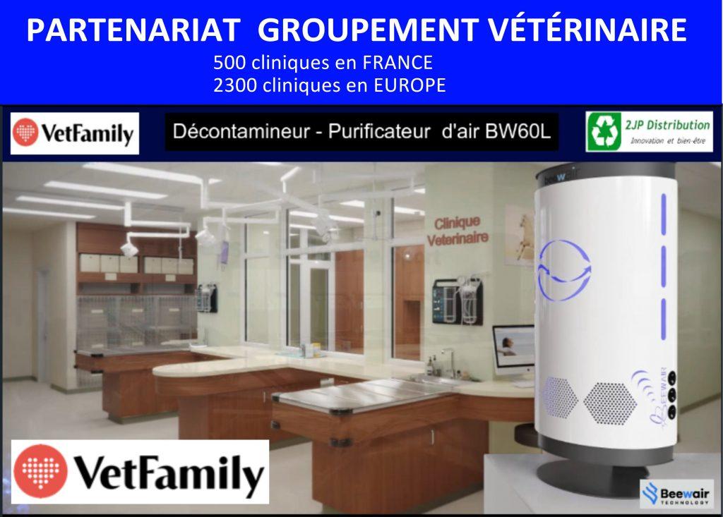 Partenariat 2jp Distribution et VetFamily
